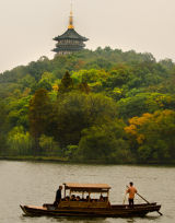 West Lake Afternoon, color, Hangzhou, China