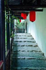 Red Lantern Path #2, Suzhou, China
