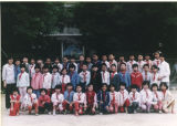 Second Grade Class, Shaanxi Teachers University, 1987